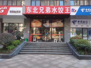 天心区怡海星城60㎡临街餐饮店转让_搜门面网