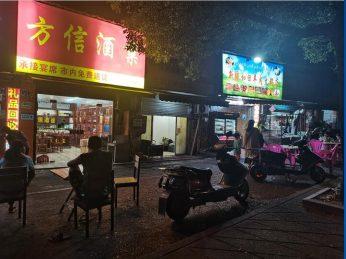 雨花区茶园坡50㎡旺铺转让_搜门面网