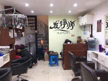 岳麓區湖韻佳苑美發店55㎡旺鋪轉讓_搜門面網