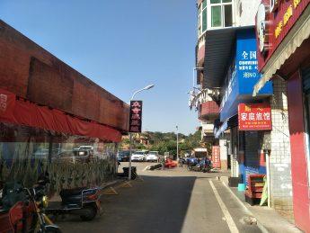 急轉香樟路向陽美食街90㎡空店面_搜門面網