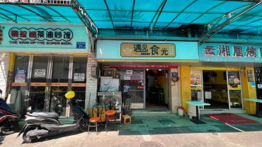 南门口步行街后街60㎡外卖店_搜门面网