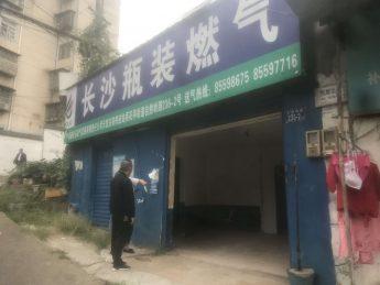 2万急转树木岭自然岭路临街35㎡旺铺_搜门面网