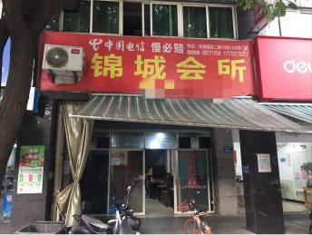 雨花區錦湘國際160㎡超級旺鋪門面低價轉讓_搜門面網
