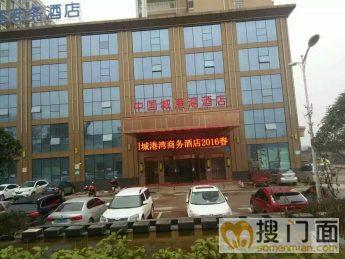 中国城南郡戴斯酒店50-400平方旺铺招租_搜门面网