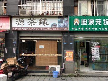 1.5万急转开福区伍家岭生活广场67㎡旺铺_搜门面网