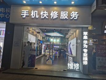 汽车西站玉兰路130㎡旺铺转让_搜门面网