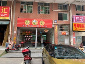急转长沙县新东方烹饪学校旁80㎡餐饮店_搜门面网