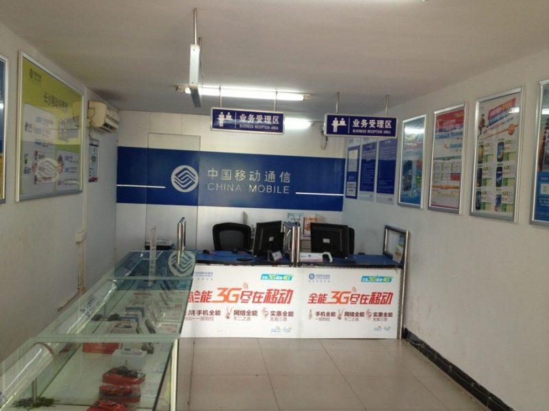 中国移动广东彩铃_广东移动网上营业厅 -微博生活网