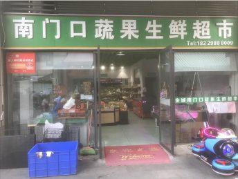 雨花区汇金城小区80㎡生鲜超市低价转让_搜门面网