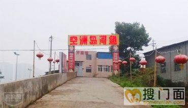 新桂广场酒楼餐饮转让(可空转)_搜门面网