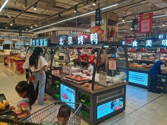 星沙吾悦广场10㎡烤鸭店转让_搜门面网