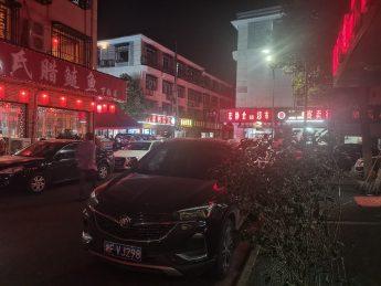 星沙二区20㎡炸鸡店转让_搜门面网