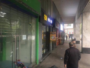 南门口天心阁公交站旁临街110㎡旺铺转让_搜门面网