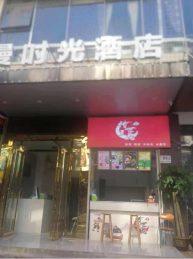 星沙泉塘小区临街奶茶小吃店低价转让_搜门面网