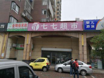 星沙小区门口临街110㎡空门面出租_搜门面网