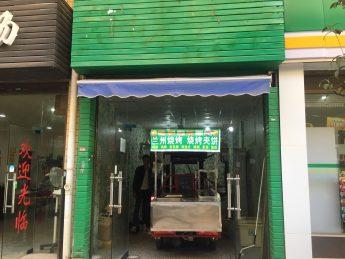 长沙县榔梨龙华小区32㎡超级旺铺低价转让_搜门面网