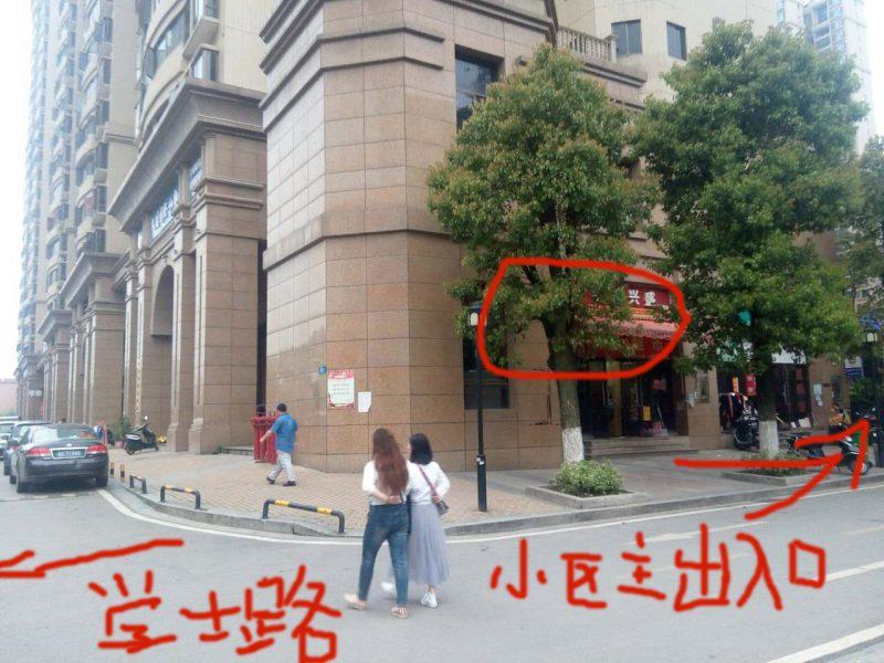 转让超大型小区华天酒店旁临街转角旺铺_搜门面网