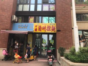 星沙保利香檳國際46.71㎡超級旺鋪餐飲門面低價急轉_搜門面網