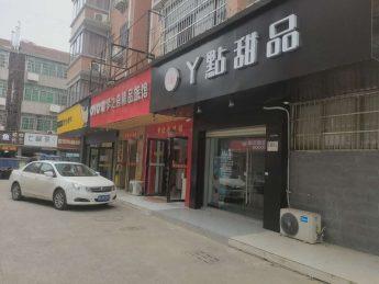 涉外南丰巷45㎡小吃店旺铺转让_搜门面网