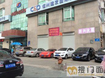 黄金地段写字楼底层商铺租售_搜门面网