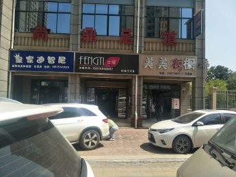 低价急转岳麓区花溪欣苑100㎡品牌服装店_搜门面网