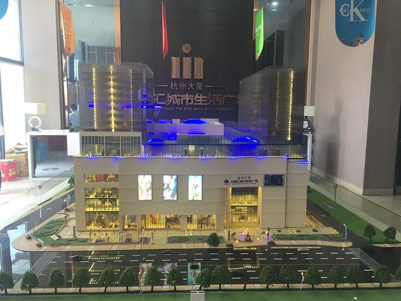 杭州大厦大都汇 地标建筑旁商业街商铺 总价60万起_搜门面网