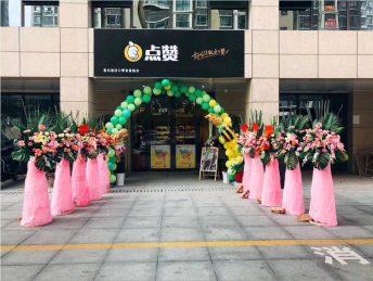 树木岭乐尚城140㎡旺铺优价转让_搜门面网