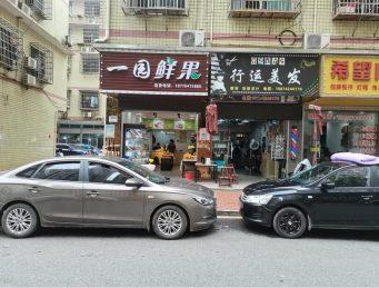 3.8万急转城西小区30㎡水果店_搜门面网