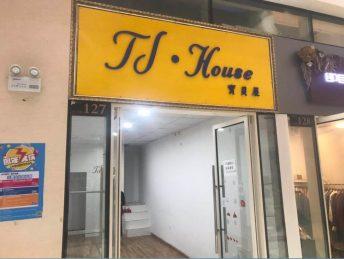 低价出售岳麓区阳光100国际星城旺铺门面_搜门面网