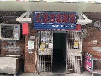 3.2万急转杨帆小区出入口150㎡临街旅馆_搜门面网