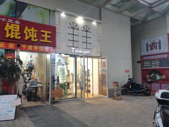 阳光100国际新城40㎡旺铺转让_搜门面网