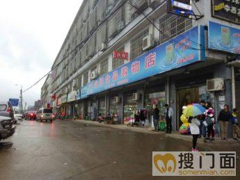 湖南电子科技学院大门右侧最显眼处海好食品购物店_搜门面网