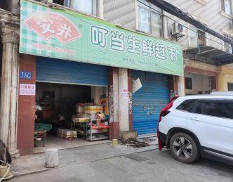 岳麓区谭石路60㎡生鲜店转让_搜门面网