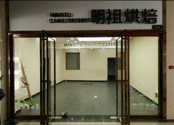 出租/空转星沙松雅湖职业艺术学院78㎡旺铺_搜门面网