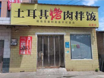 岳麓区五星小区60㎡外卖店转让_搜门面网