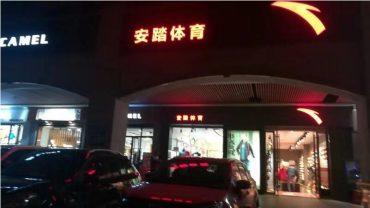 岳麓區凱樂繽紛廣場130㎡+45㎡超級旺鋪門面轉讓_搜門面網