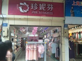 急转火车站旁40㎡黄金地段门面_搜门面网