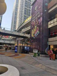 市中心大汉悦中心大型餐饮盈利急转_搜门面网