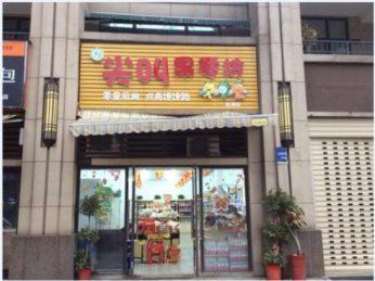 急转望城龙湖湘凤原著小区85㎡零食超市_搜门面网