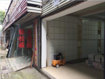 建材市场45㎡临街旺铺门面低价转让_搜门面网