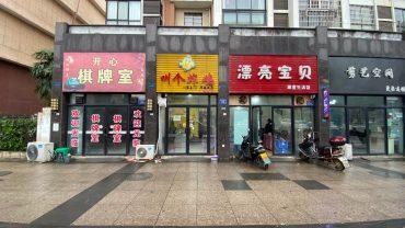 高塘岭丽景华庭小区商业街50㎡炸鸡店转让_搜门面网