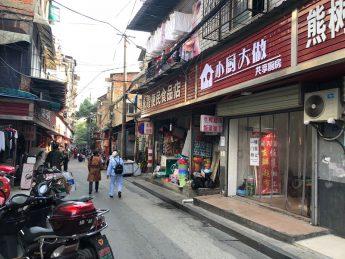 急转湘雅二医院复兴街200㎡餐馆_搜门面网