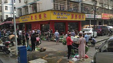 湖南中医药大学裕园小区70㎡连锁超市转让_搜门面网
