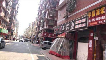急转城西小区C13栋400㎡平福家庭旅馆_搜门面网