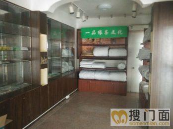 晋安超低租金茶叶店低价转让_搜门面网