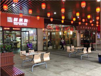 汽车西站售票厅负一楼40㎡果饮店空转_搜门面网