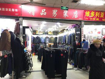 急转金苹果大市场新一楼20.8㎡精品男装店_搜门面网