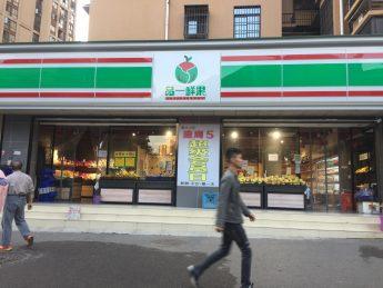 星沙三景華御154㎡超級旺鋪水果零食門面轉讓_搜門面網