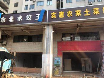 华银天际临街208㎡双层旺铺出租或转让_搜门面网