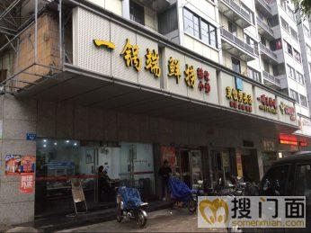 国货西路黄金位置捞化店转让_搜门面网